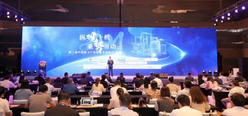 百年林内绽放第三届中国厨卫产业创新发展峰会